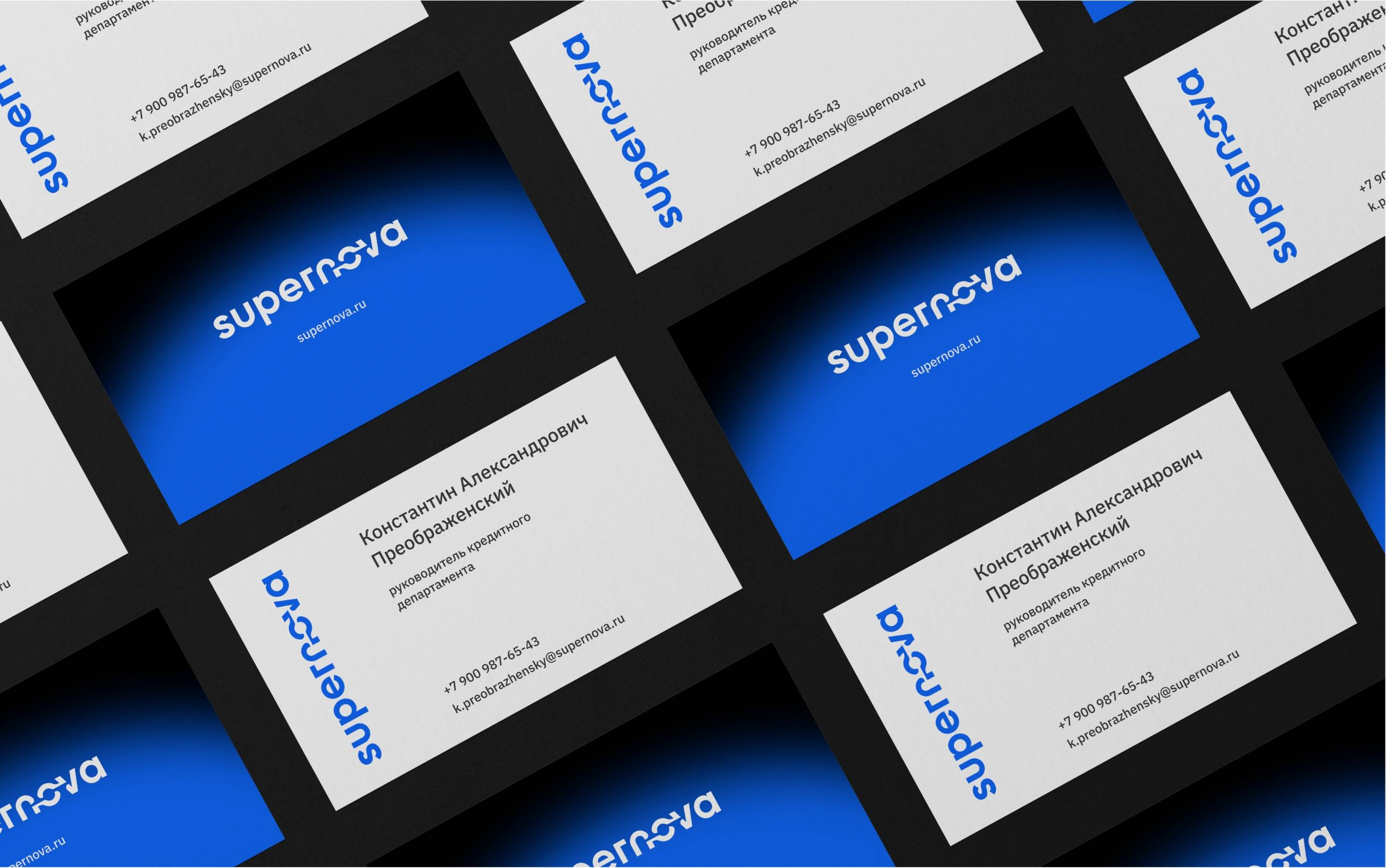 Brand and corporate identities