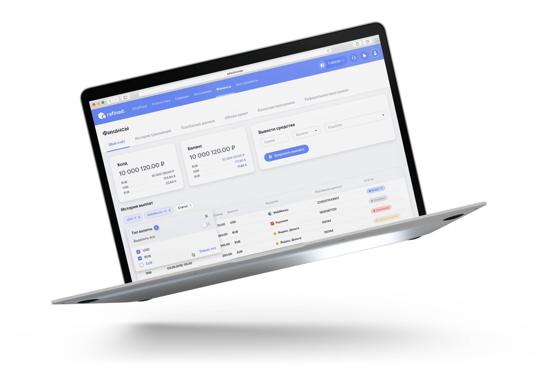 Rafinad user interface design